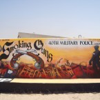 Mural painted for 40th Military Police Company at Camp Buehring, Kuwait, while en route to deployment in Iraq.  Created with acrylic and spray paint.
